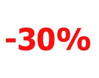 -30% на золотых рыбок